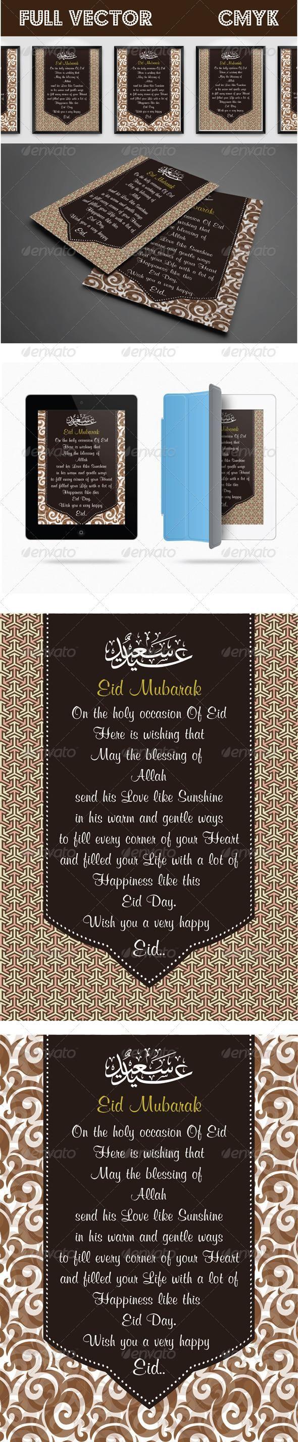Eid Greeting Card-Design 1003  #template #cards #print #invites