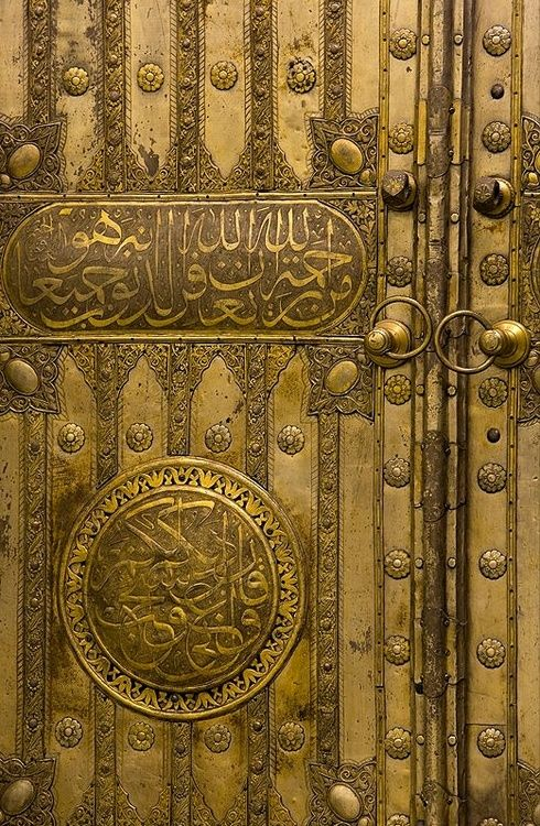 tagged as door to the Ka'baa, but they do not match the current golden doors, so may be the previous set - Mecca. Makkah. Saudi Arabia