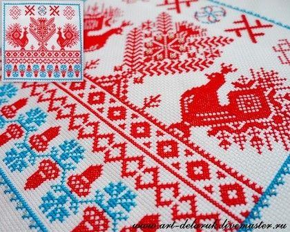 Оберег для молодой семьи - свадебный подарок,свадьба,молодожены,славянские символы