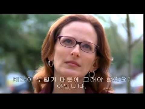 (2-1) 양자물리학과 마음.What The Bleep Do We Know - Down the rabbit hole.avi - YouTube