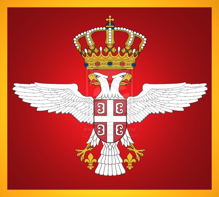 http://fc08.deviantart.net/fs71/i/2012/035/9/d/serbian_coat_of_arms___version_2_by_lazaric-d4ong0t.png