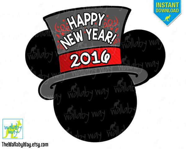 Mickey New Year's Eve 2016 Printable Iron On Transfer or ...