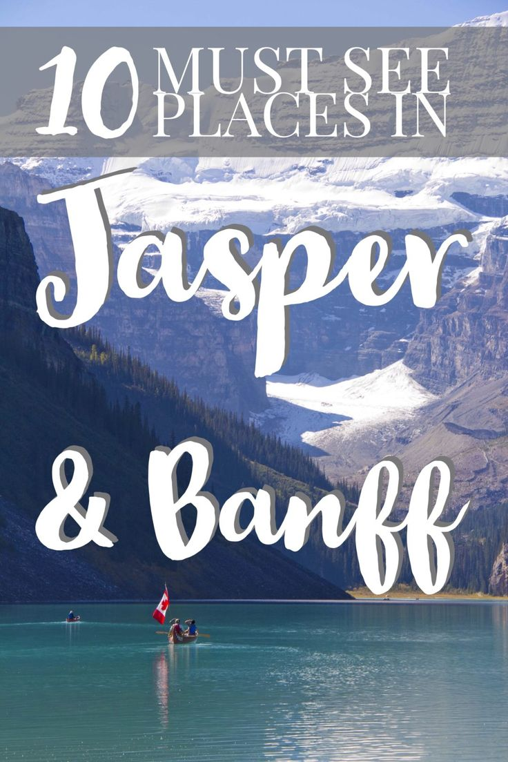 10 must see places in Jasper and Banff ALberta | My Wandering Voyage travel blog