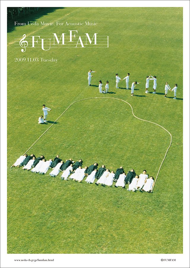 人で何かを表現する|FUMFAM|2009 AD: Naoki Sakakibara / 2009.11.03 / Category : Other Graphic / Author : Naoki Sakakibara