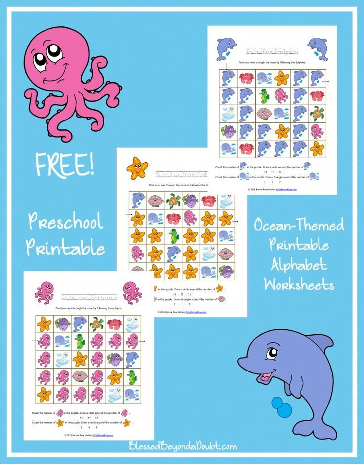 Free Ocean Life-Themed Printable Alphabet Worksheets for Preschool. They are super cute.