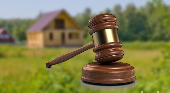 Аукцион по продаже земельных участков пройдет в Можге https://mozlife.ru/stati/o-mozhge/aukcion-po-prodazhe-zemelnyh-uchastkov-p.html  В Можге состоится аукцион по продаже земельных участков, сообщает пресс-служба муниципалитета.