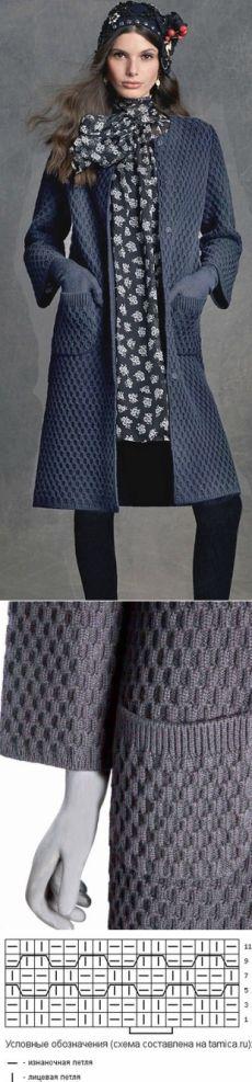 Узор для пальто спицами