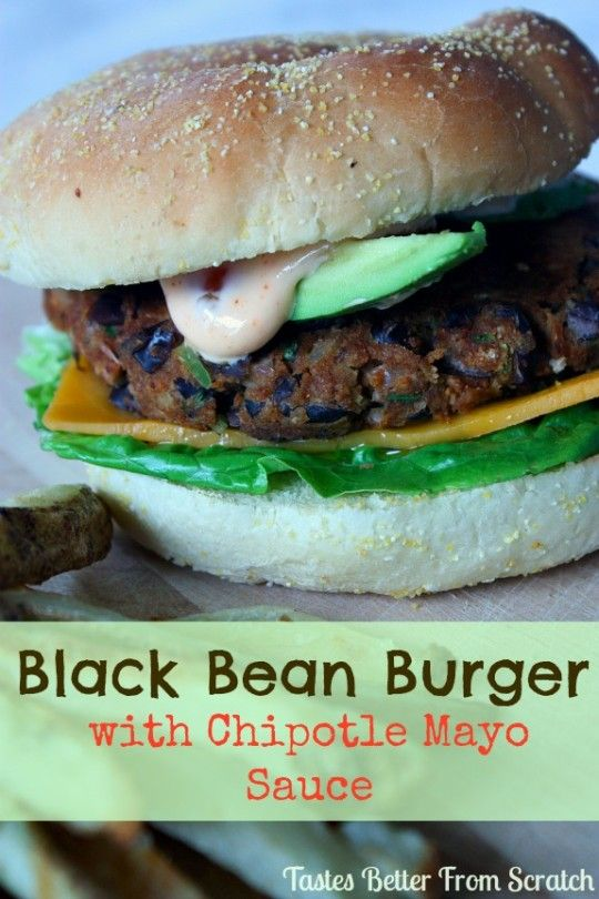 Black Bean Burger with Chipotle Mayo Sauce (could probably use a little something more to give them more firmness)