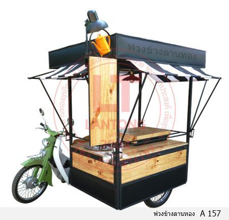 พ่วงข้างลานทอง: พ่วงข้าง+หลั… | truk makanan, kedai kopi