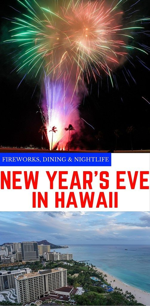 Spending New Year's Eve in Hawaii? These are places to go on Oahu for Fireworks, Dining, and Nightlife! | Wanderlustyle.com