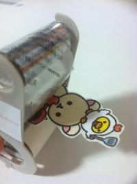 Best  Stickers Ideas On Pinterest Sticker Kawaii - Make your own decal sticker