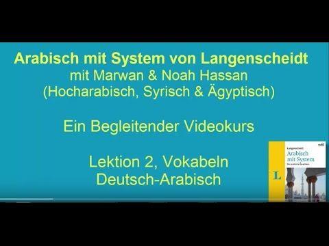 Arabischkurs online 013 :: Vokabeln zur Lektion 02. Arabisch mit System von Langenscheidt - YouTube