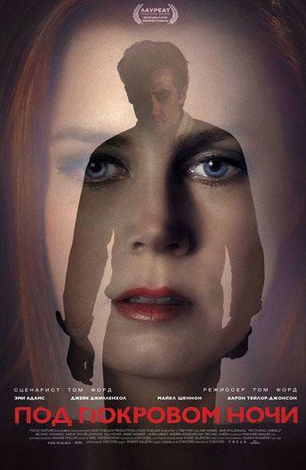 Триллер— универсальный жанр, который легко берет нас накрючок базовых человеческих страхов, тревоги иволнений, отключает отмыслей онасущном дне икачественно перегружает мозг