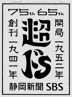 http://img-cdn.jg.jugem.jp/bfa/2393876/20160131_593101.jpgの画像