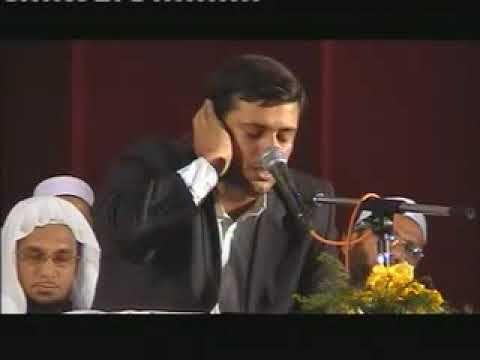 World's Best Holy Quran Recitation - أجمل تلاوة للقرآن الكريم في العالم