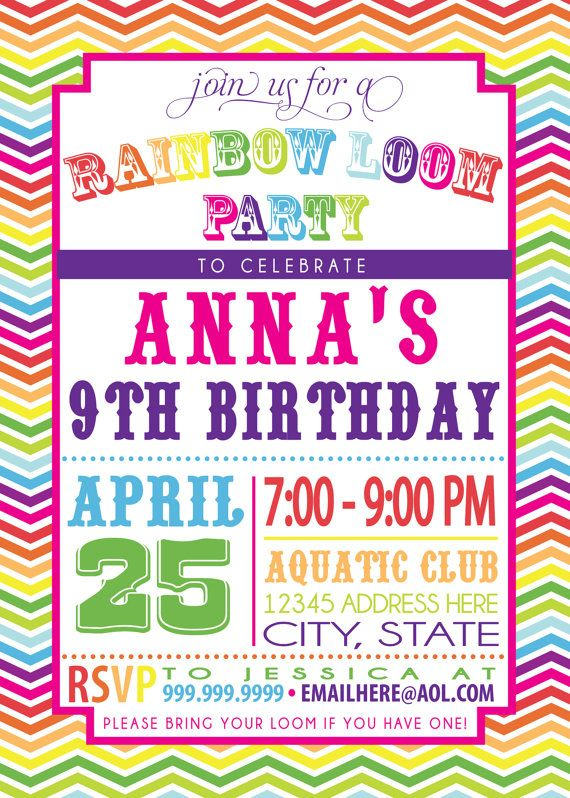 RAINBOW LOOM PARTY invitation by SLDESIGNTEAM on Etsy, $18.00