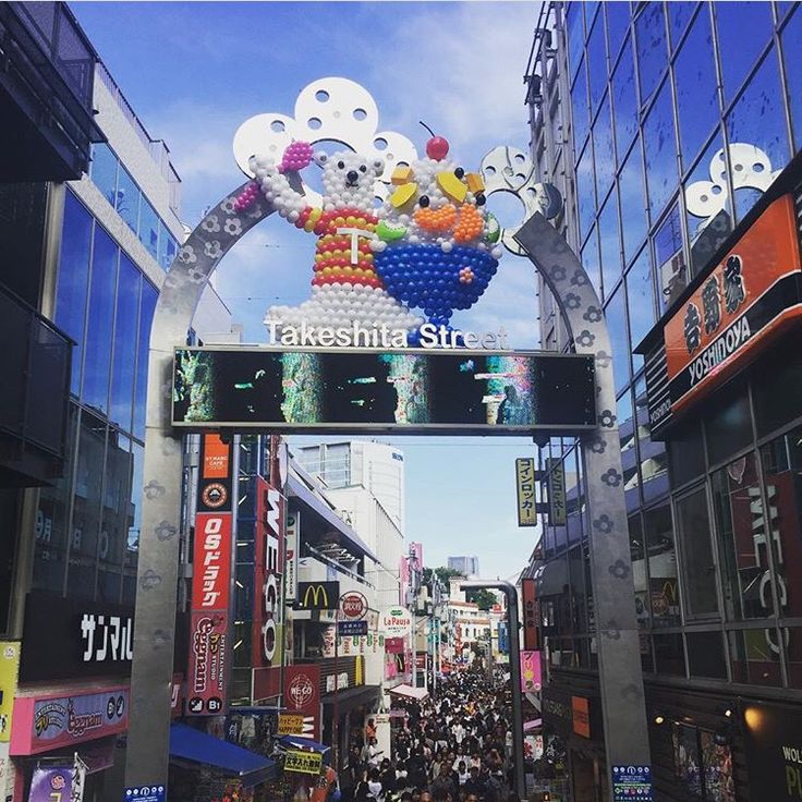 Takeshita Street, Harajuku. 🎎 Tokyo  Japan