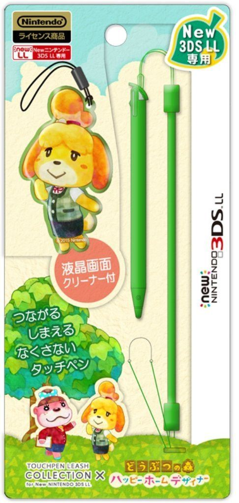Touch Pen Leash Collection x Animal Crossing Shizue