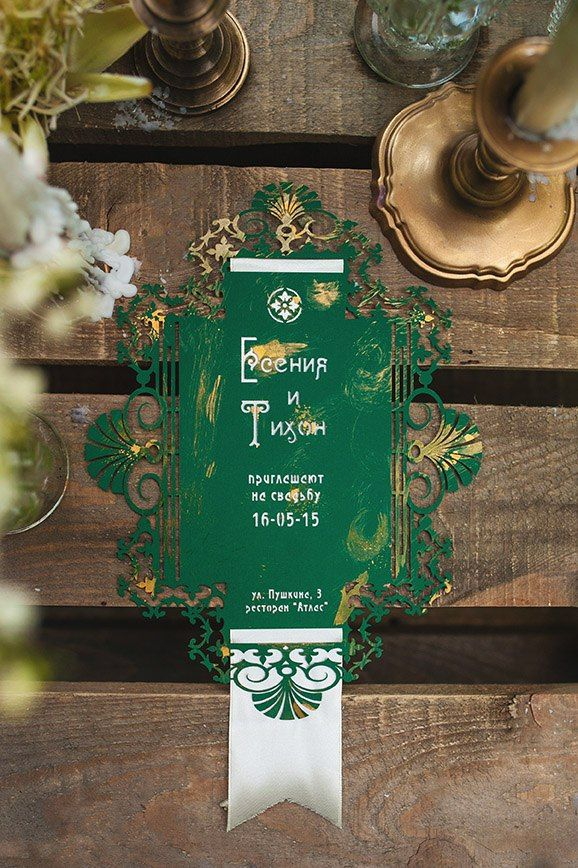 wedding invitation, wedding stationery, table number, place card, menu, laser cut