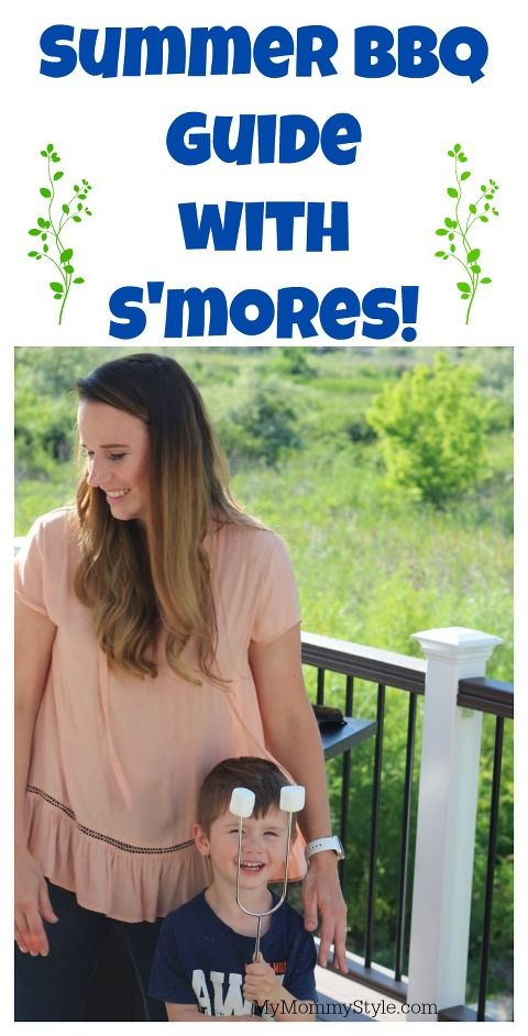 This BBQ guide is your perfect step by step plan to get those you love together in no time! Enjoy the night with the perfect sweet ending of S'mores #ad @HoneyMaidSnacks, @HersheyCompany and @KraftJetPuffed!
