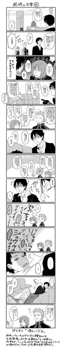【腐向け】ワートリ【脳】 [15]