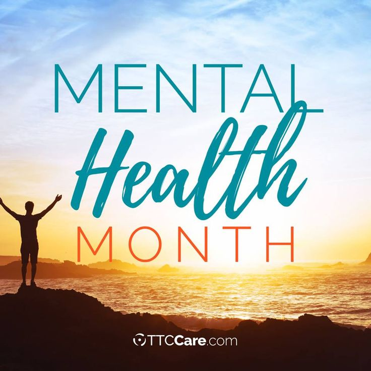 It is estimated that about 17.5 million Americans over the age of 18 (or 8% of the adult population) had a serious mental health disorder in the past year. Of these, about 4 million people also struggled with a co-occurring drug or alcohol dependency. Let's help BREAK the stigma around addiction and mental health. #MentalHealthMonth #NoMoreShame