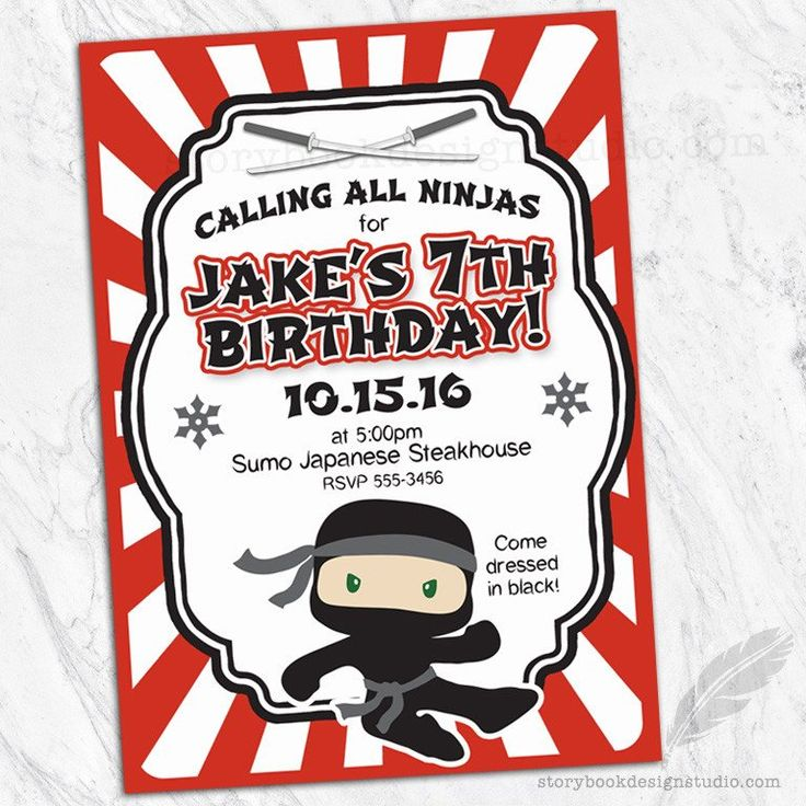 Ninja Birthday Party Invitations