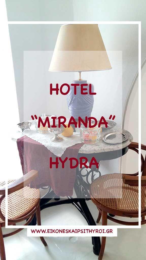 hotel-miranda-hydra