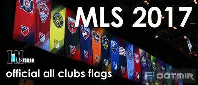 Официальные флаги всех клубов американской MLS нового сезона доя Фифа 14,15,16