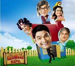 Comedy Nights With Kapil Sharma Full Episode 24th Aug 2014 - Watch Online Pakistani And Indian Dramas