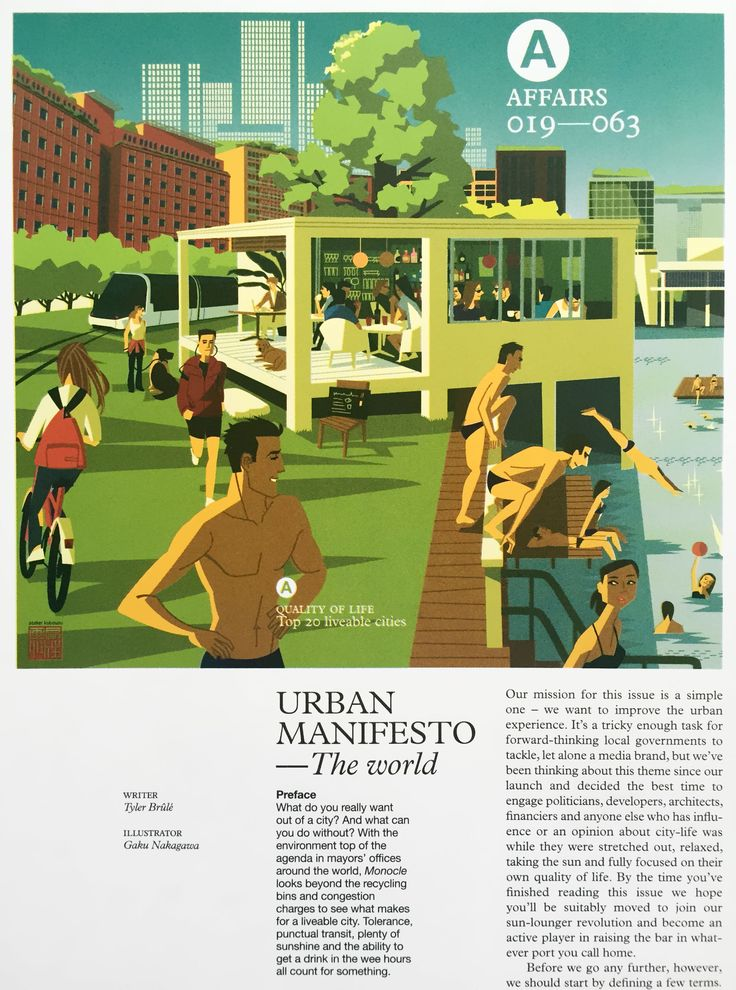 Urban Manifesto illustration for Monocle by Gaku Nakagawa : www.dutchuncle.co.uk/gaku-nakagawa