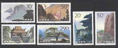 China Stamps - 1995-20 , Scott 2614-19 The Jiuhua Mountains - MNH, F-VF by Great Wall Bookstore, Las Vegas. $1.50. Mt. Jiuhua in the southwest of Qingyang County, Anhui Province, is one of the four mountains famous for the Buddhist religion in China and is known as the place where Ksitigarbha performed Buddhist rites to save the souls of the dead, According to Buddhist sutra, Ksitigarbha vowed to save all the souls of the dead before becoming a Buddha .Mt. Jiuhua boasts o...