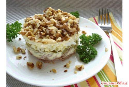 """. Удивительно вкусный салат """"ПРИНЦ""""- подарок настоящему мужчине - Вкусно - это просто!!! - Страна Мам"""