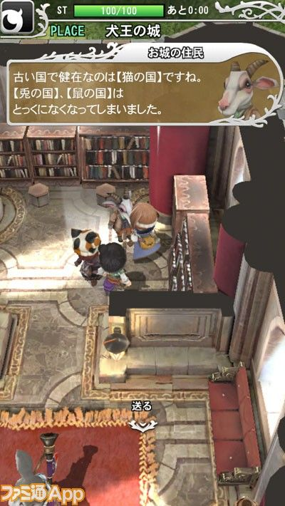 進化した『マジック&カノン』を堪能するための序盤ストーリー攻略! 中盤以降の攻略チャートも [ファミ通app]