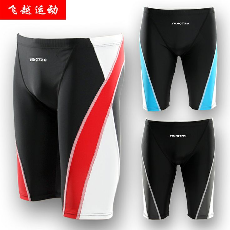 2014 New Black Athletic Swimwear For Men Male Swimming Trunks Swim Jammer
