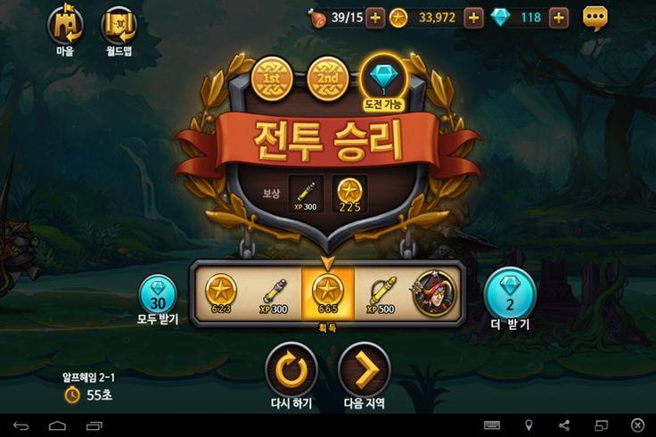 End Level Screen Win Next Achievements