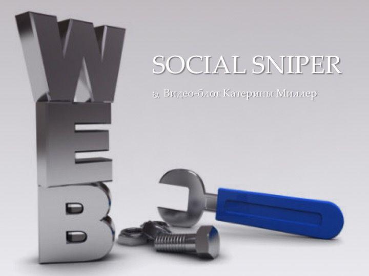 Получи профессиональные инструменты от компании Z U K U L http://365.pm/zukul-business