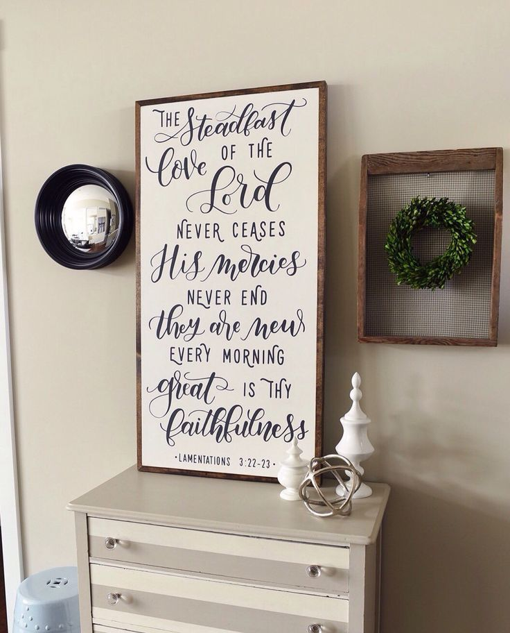 """Great is thy faithfulness   Lamentations 3:22-23   50""""x26""""   wood sign   framed sign   Scripture art   Christian sign   gallery wall by JoyfullySaidSigns on Etsy https://www.etsy.com/listing/502796420/great-is-thy-faithfulness-lamentations"""