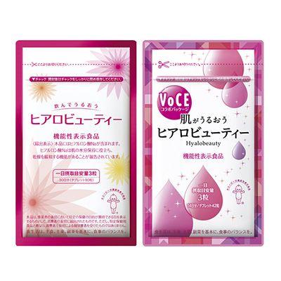 キユーピー ヒアロビューティー - 食@新製品 - 『新製品』から食の今と明日を見る!