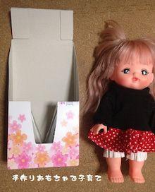 ティッシュボックスで人形のピギーバック