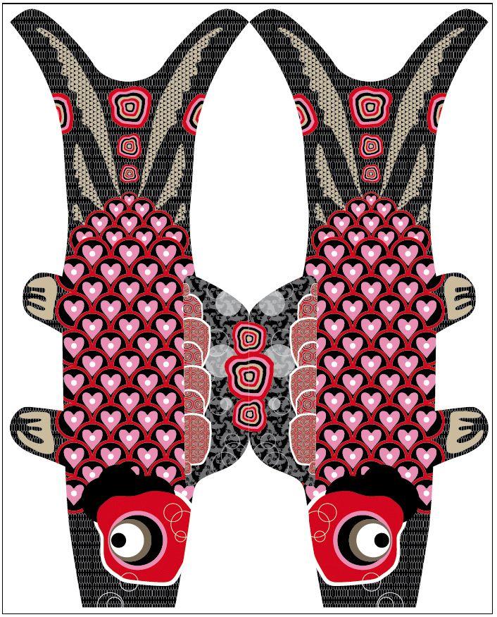 """Koinobori(鯉幟,Koi-nobori?), signifiant """"banderole de carpe"""" en Japonais, sont desmanches à air en forme decarpe hissées auJapon pour célébrerTango no Sekku (端午の節句), évènement traditionnel qui ..."""