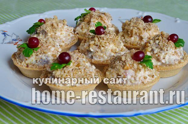 Тарталетки с начинкой: рецепты с фото от Домашнего Ресторана