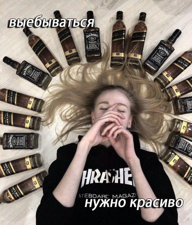 День, картинки с алкоголем красивые с надписями