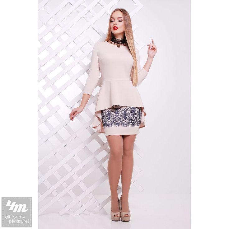 Костюм Glem «Элизабет» (Светло-бежевый Узор черный) http://lnk.al/4uUL  Состав: кукуруза (100% полиэстер).   #женскийкостюм #стильнаяодежда #стильныевещи #наряд #одеждаУкраина #4m #4mcomua