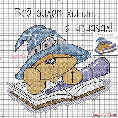 Gallery.ru / Фото #185 - Фози - COBECTb