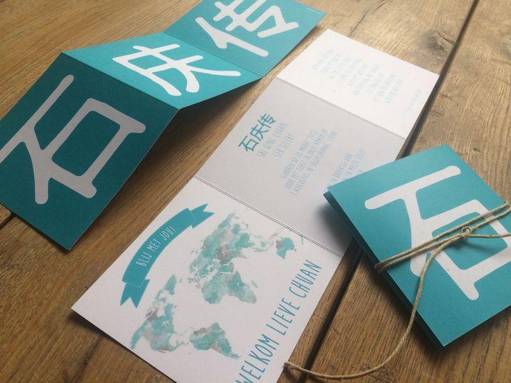 Aankomst kaart, adoptiefkaart, china, simpel, landkaart, welkom, zelfontwerpen. Ontwerp je eigen kaarten eenvoudig bij Aagjeontwerp of laat ons een kaart op maat voor je maken. www.aagjeontwerp.nl