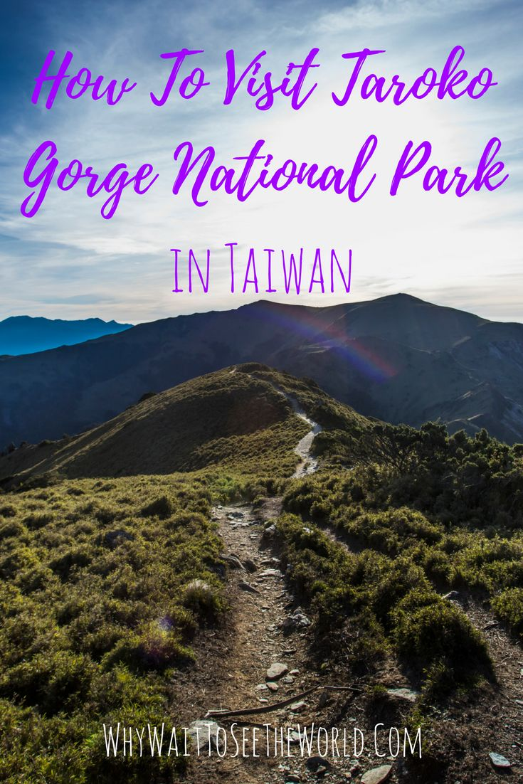 How to Visit Taroko Gorge National Park in Taiwan   Taroko Gorge is a stunning place to visit in Taiwan but it can be a bit difficult logistically.  Find out how to have a headache free trip to Taroko Gorge.  #taiwan #whywait