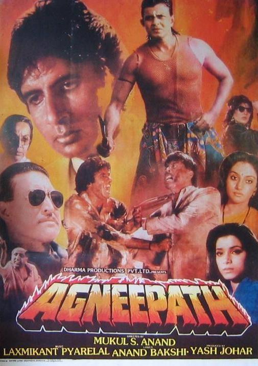 Agneepath (1990) | Amitabh Bachchan Bollywood Posters | Indian
