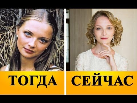Екатерина Вилкова тогда и сейчас (фильмография)