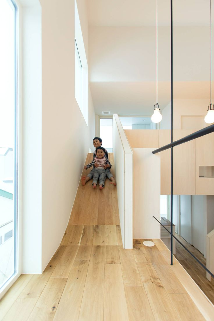 Superior A House With A Slide